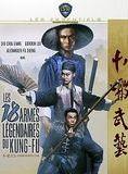Bande-annonce Les 18 armes légendaires du kung-fu