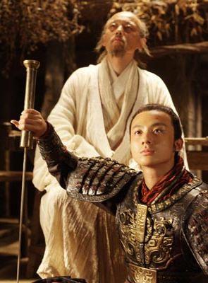Bande-annonce L'Orphelin de la famille Zhao
