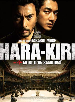 Bande-annonce Hara-Kiri : mort d'un samourai