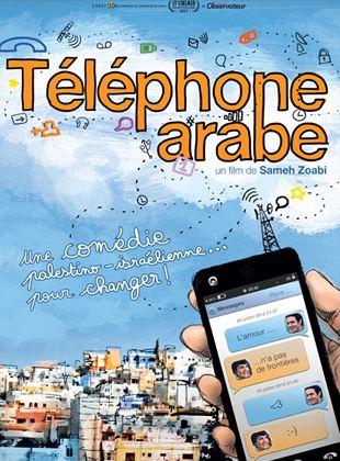 Bande-annonce Téléphone Arabe