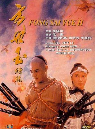 La Légende de Fong Sai-Yuk 2