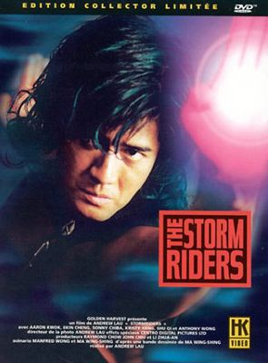 Bande-annonce The Stormriders