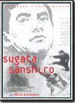 Bande-annonce Sugata Sanshiro, la légende du grand judo