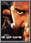 Bande-annonce He Got Game