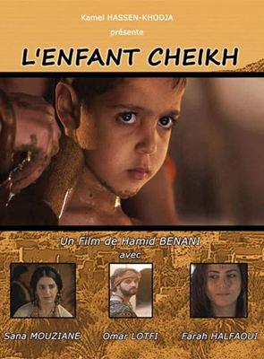 L'Enfant Cheikh