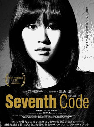 Bande-annonce Seventh code