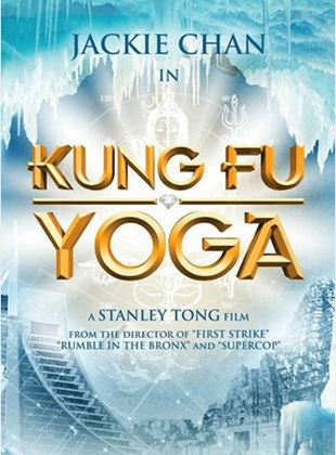 Bande-annonce Kung Fu Yoga