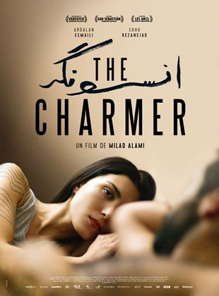 The Charmer streaming