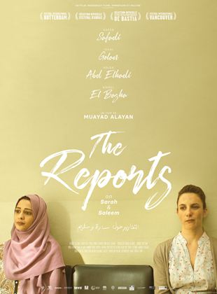 Bande-annonce The Reports on Sarah and Saleem