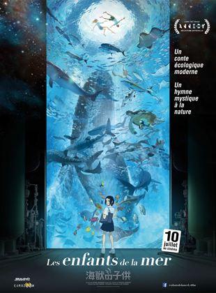 Bande-annonce Les Enfants de la mer