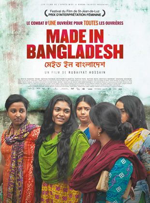 Made In Bangladesh streaming