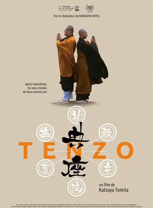 Bande-annonce Tenzo