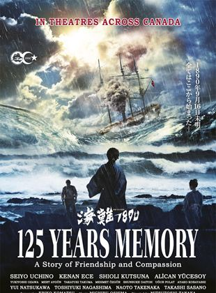 Bande-annonce 125 Years Memory