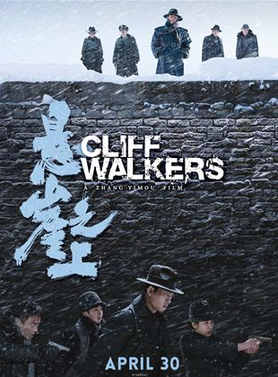 Bande-annonce Cliff Walkers