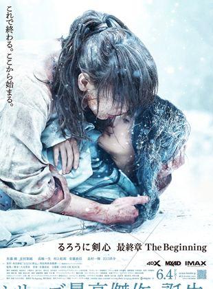 Rurôni Kenshin: Sai shûshô - The Beginning