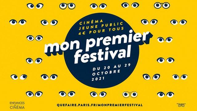 Mon premier festival : 7 films à voir avec ses enfants par Ariane Ascaride, marraine de l'édition 2021