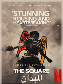 The Square streaming