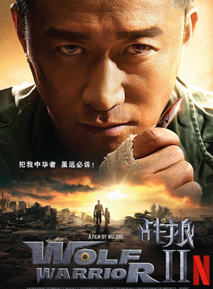 Bande-annonce Wolf Warrior 2