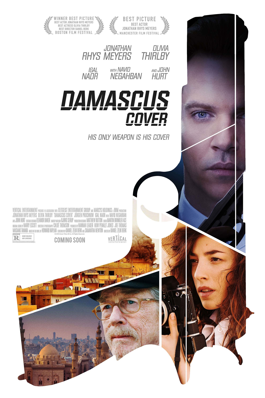 [好雷] 諜影交鋒 Damascus Cover (2017)