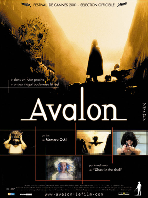 Avalon film