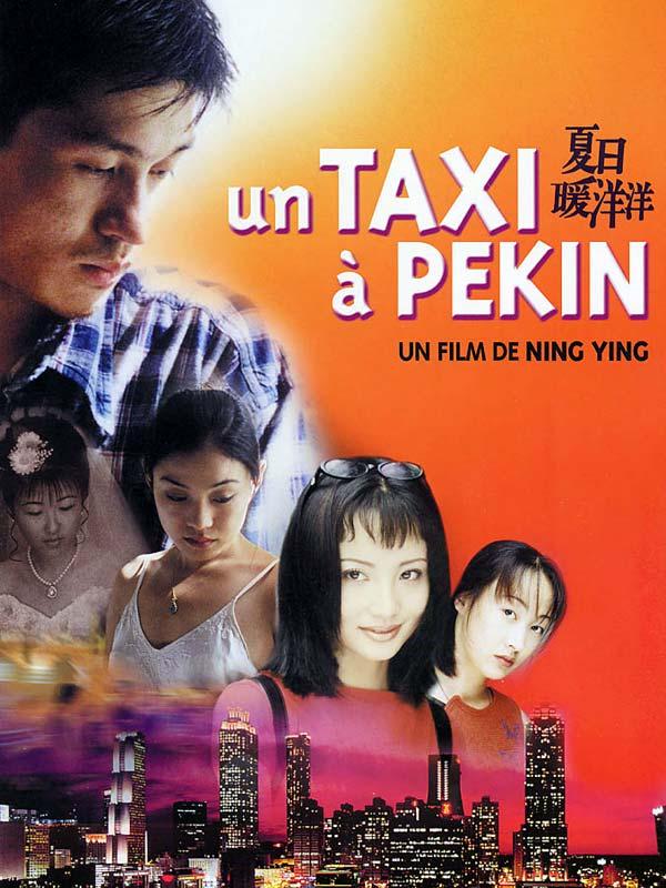 Télécharger Un Taxi à Pékin Gratuit DVDRIP