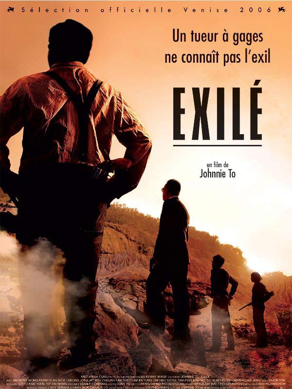 Exilé - film 2006 - AlloCiné