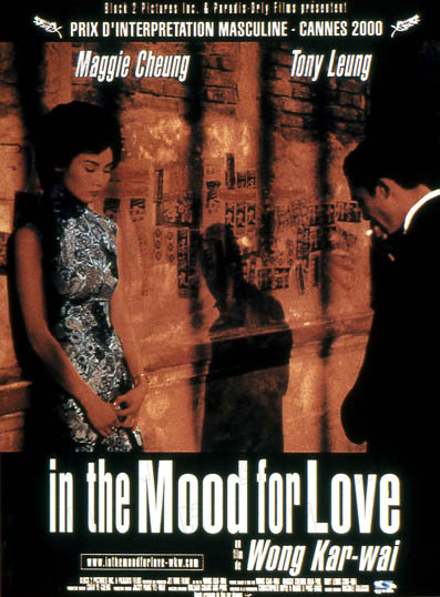 affiche In the Mood for Love (35mm)