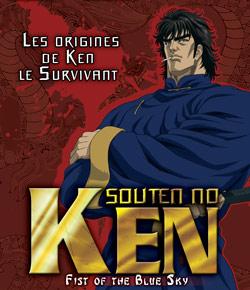 Affiche de la série Souten no Ken