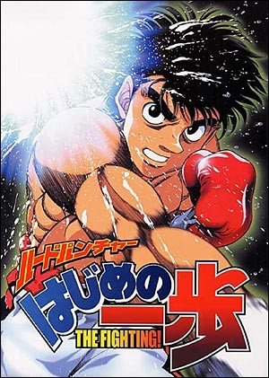 Ippo, le Challenger