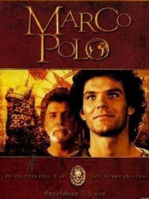Affiche de la série Marco Polo (1982)