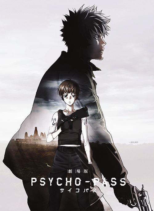 Télécharger Gekijouban Psycho-Pass Gratuit DVDRIP