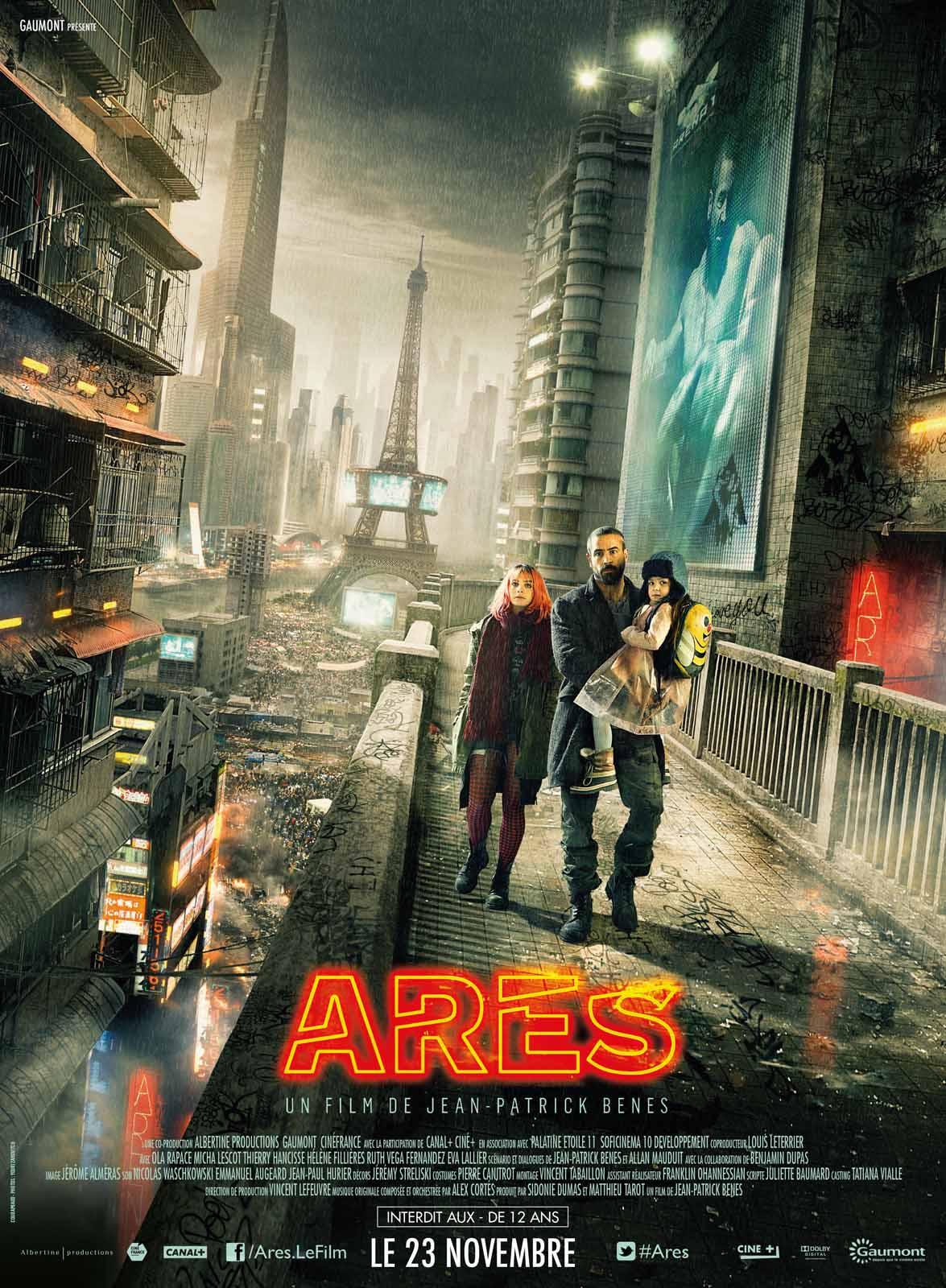 ARÈS - 2016 311660