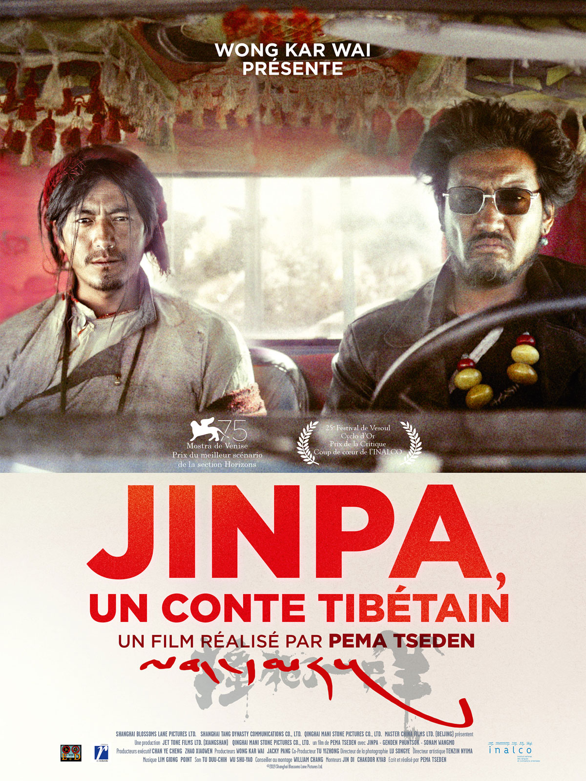 Jinpa, un conte tibétain - film 2018 - AlloCiné