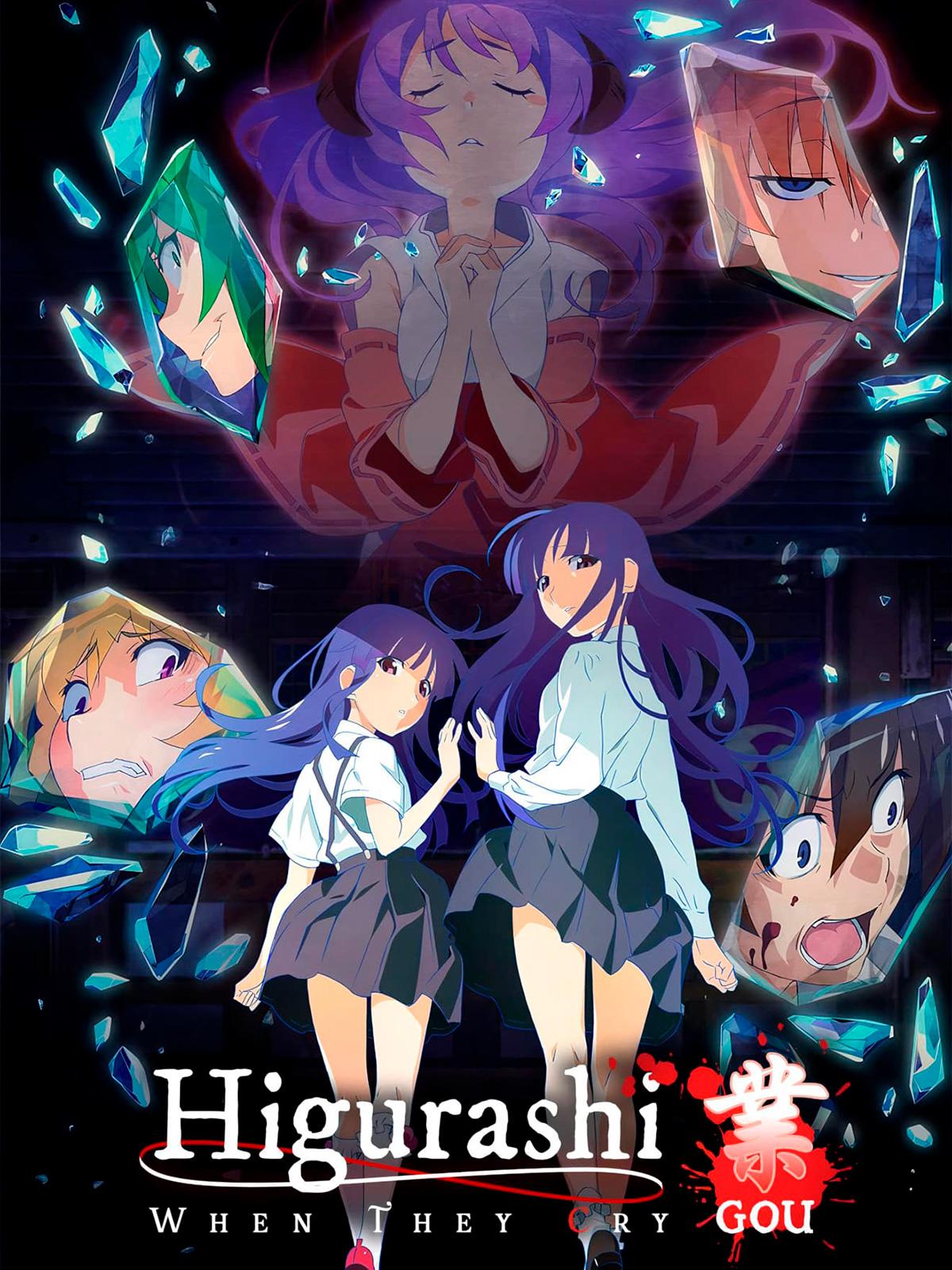 Poster Higurashi : When They Cry - GOU - Affiche 24 sur 24 - AlloCiné