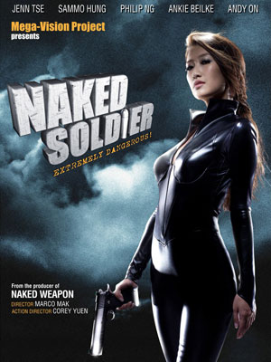 Naked Soldier (2012) - Channel Myanmar
