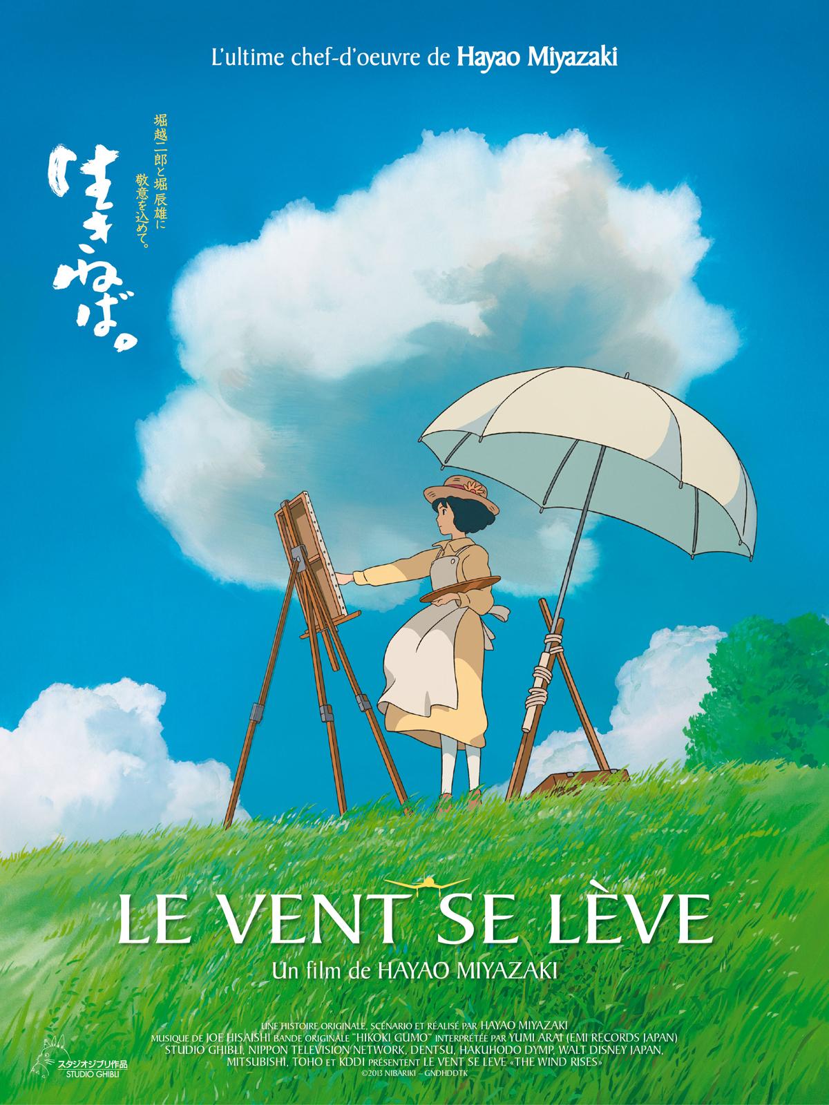 Le Vent se lève - film 2013 - AlloCiné
