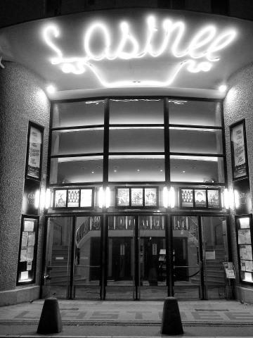 Cinéma Astrée à Chambéry (10 ) - AlloCiné