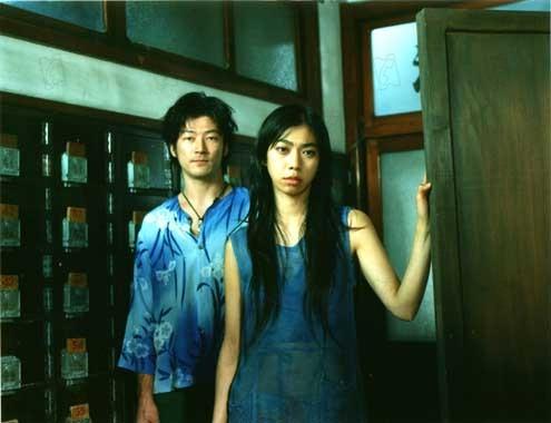 La Femme d'eau: Sugimori Hidenori