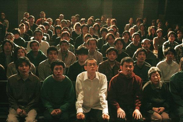 20th Century Boys : Photo Yukihiko Tsutsumi