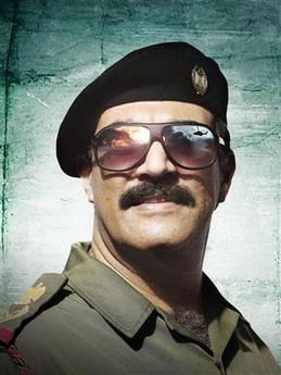 La maison Saddam : Photo Yigal Naor
