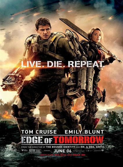Une affiche américaine du film
