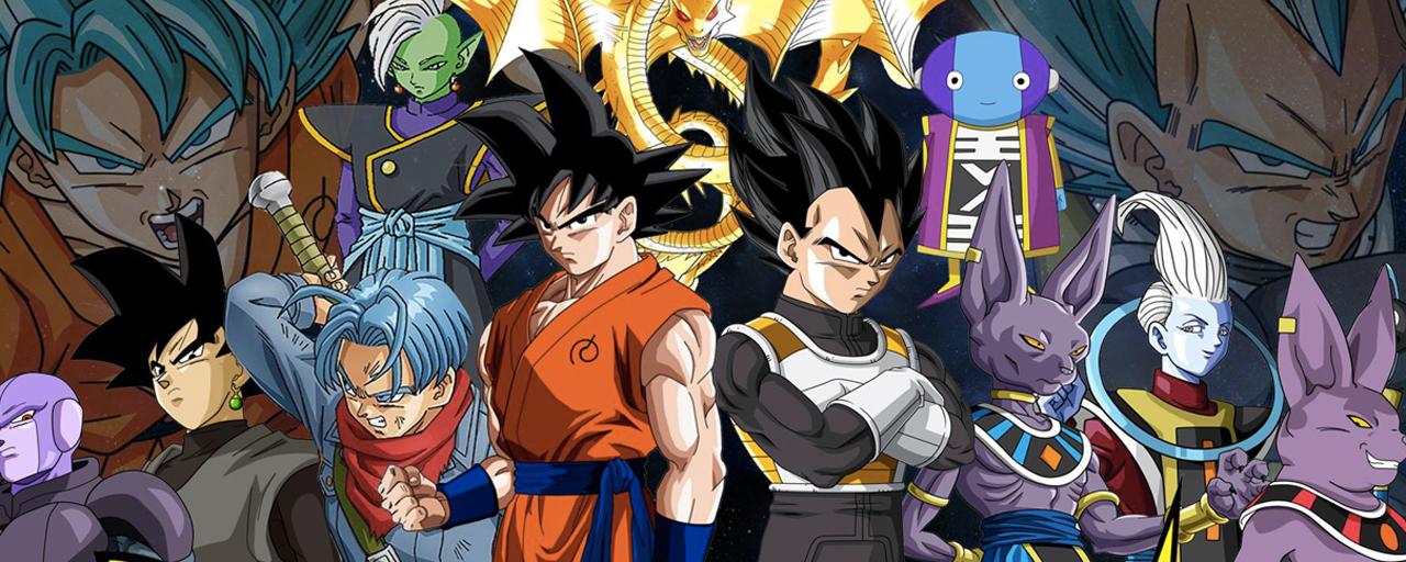 La Fin De Dragon Ball Super Pourrait Modifier Celle De Dragon Ball