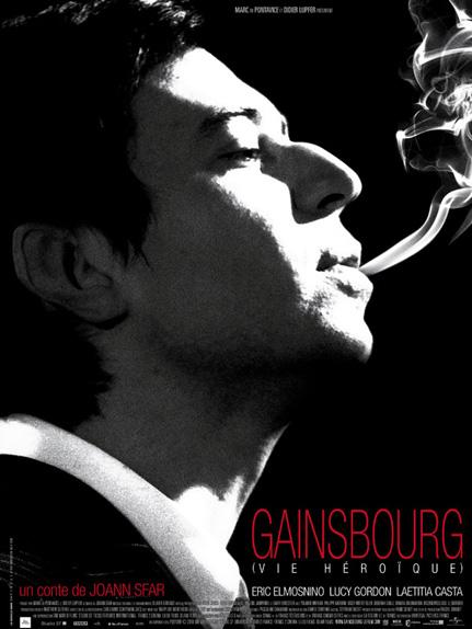 """Après """"Gainsbourg (Vie héroïque)"""", César du Meilleur Premier film en 2011..."""