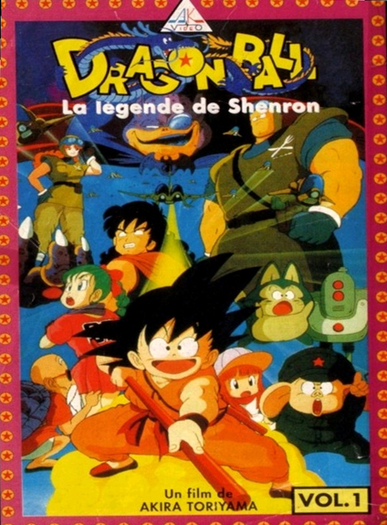La Légende de Shenron (1986)