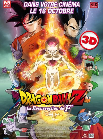 4/ Dragon Ball Z : La Résurrection de 'F' (2015)