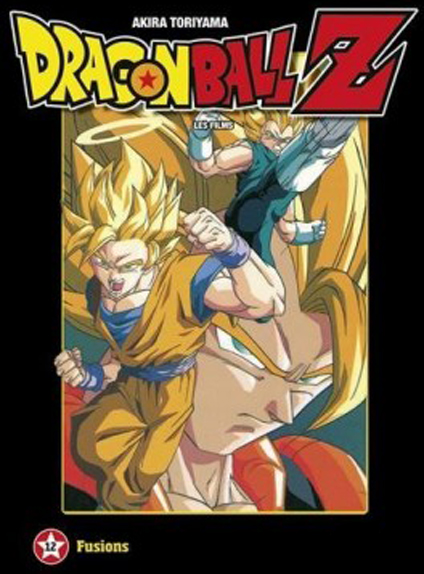 1/ Dragon Ball Z : Fusions (1995)