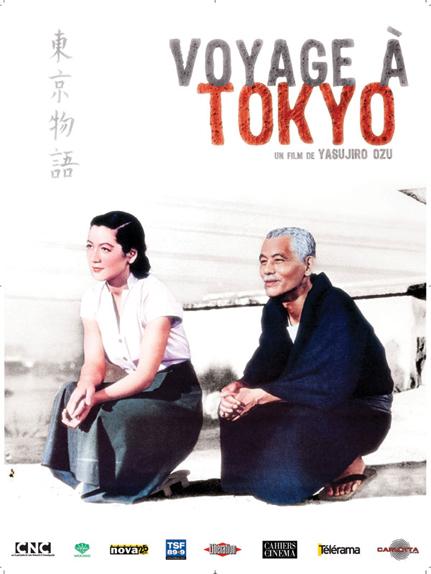 3e - Voyage à Tokyo de Yasujiro Ozu (1953)