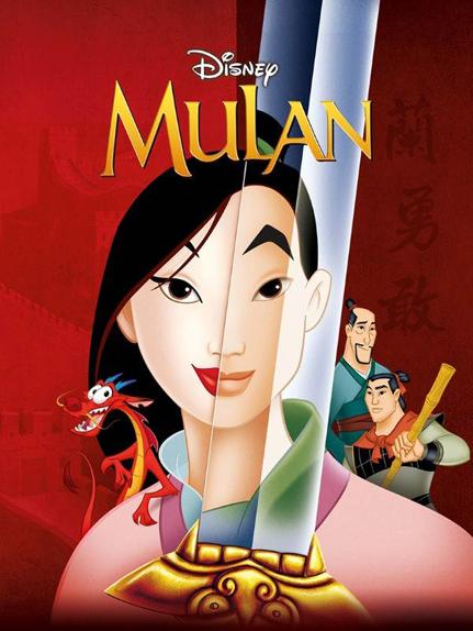 #12 - Mulan (1998) : 4 sur 5