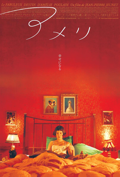 Amélie Poulain... Au Japon