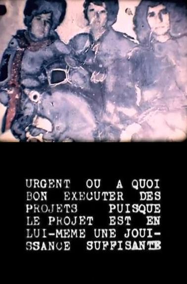 Urgent ou à quoi bon... (1977)